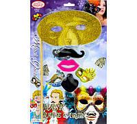 Фотобутафория набор с маской, 4 предмета