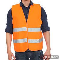 Жилет автомобильный светоотражающий Beltex размер XXL, цвет: оранжевый