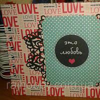 Альбом Это любовь, фото 1