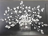 Hade made свадебные украшения, гребни из жемчуга и стекляруса, свадебные гребешки оптом 464