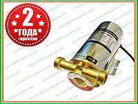 Насос для повышения давления воды Euroaqua 120Вт Польша Бытовые насосы повышения давления