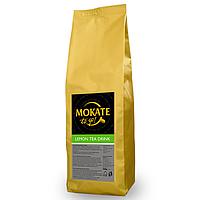 Растворимый черный чай с лимоном Mokate Premium 1 кг (26.017)