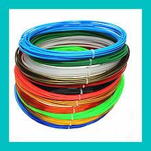 Пластик для 3D ручек 1,75мм 200м 6 цветов