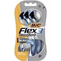 Станок BIC 3 лезвия Flex комфорт (3шт.) .