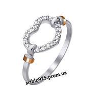 Кольцо из серебра с цирконием (17 р)