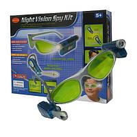 Игровой шпионский набор Na-Na IE168 с микрофоном и очками с подсветкой (T32-012)