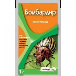 "Инсектицид (1 гр) ""БОМБАРДИР"" картофеля / капусты / свеклы / гороха / плодовых деревьев"
