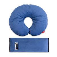 Набор дорожных подушек Eternal Shield синий