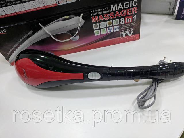 Maxtop Magic Massager
