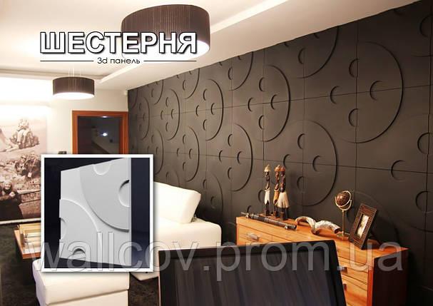 Гипсовые 3d панели Шестерня 500х500 мм. New walls, фото 2