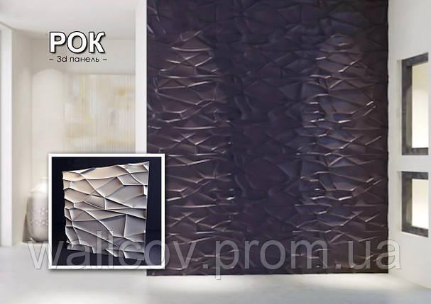 Гипсовые 3d панели Рок 500х500 мм. New walls, фото 2