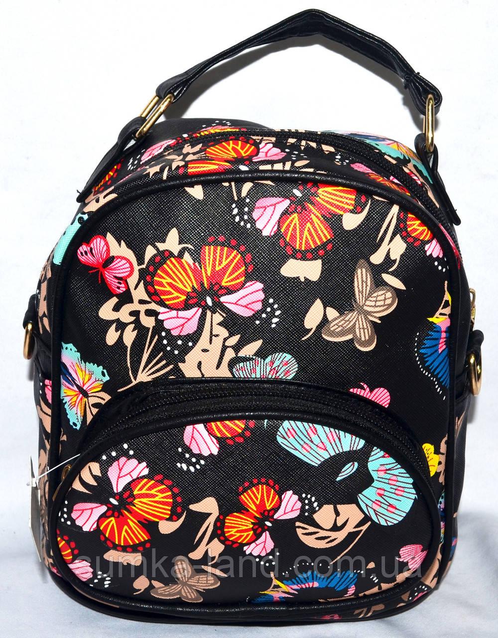 Женский маленький черный рюкзак из искусственной кожи 19*21 см (Бабочки)