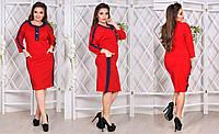Платье женское 48+ Ткань - стрейч креп дайвинг.