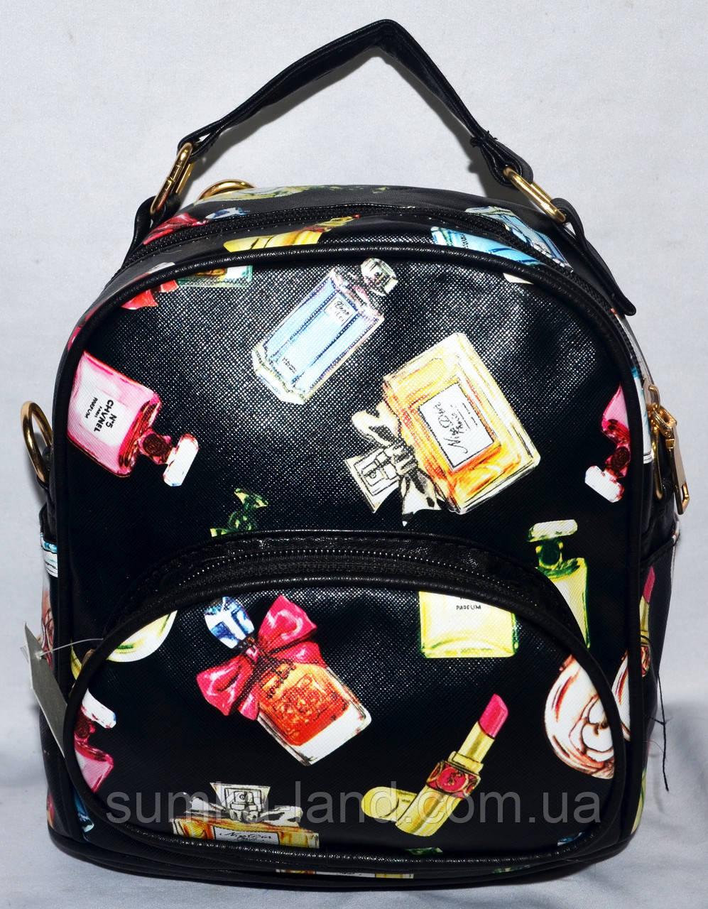 Женский маленький черный рюкзак из искусственной кожи 19*21 см (духи)