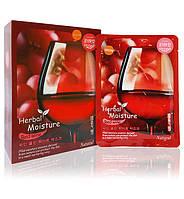 Тканевая маска для лица с экстрактом красного вина / Herbal Moisture Mask Red WineBelov / 1 шт.