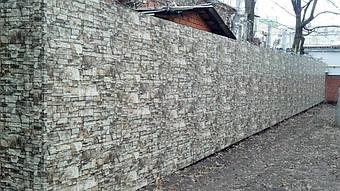 """Забор из профнастила """"дикий камень"""" 3"""