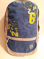 Ранец молодежный 8605 TIGER Familie с прорезиновым рисунком, фото 1