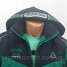 Тёплый спортивный костюм , зеленый/чёрный, SOCCER, размер 48., фото 2