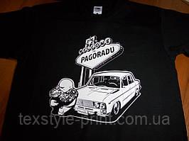 Печать на футболках термопленками флекс