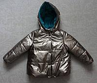 Куртка для девочки золотистого цвета 1-5 лет демисезонная, фото 1