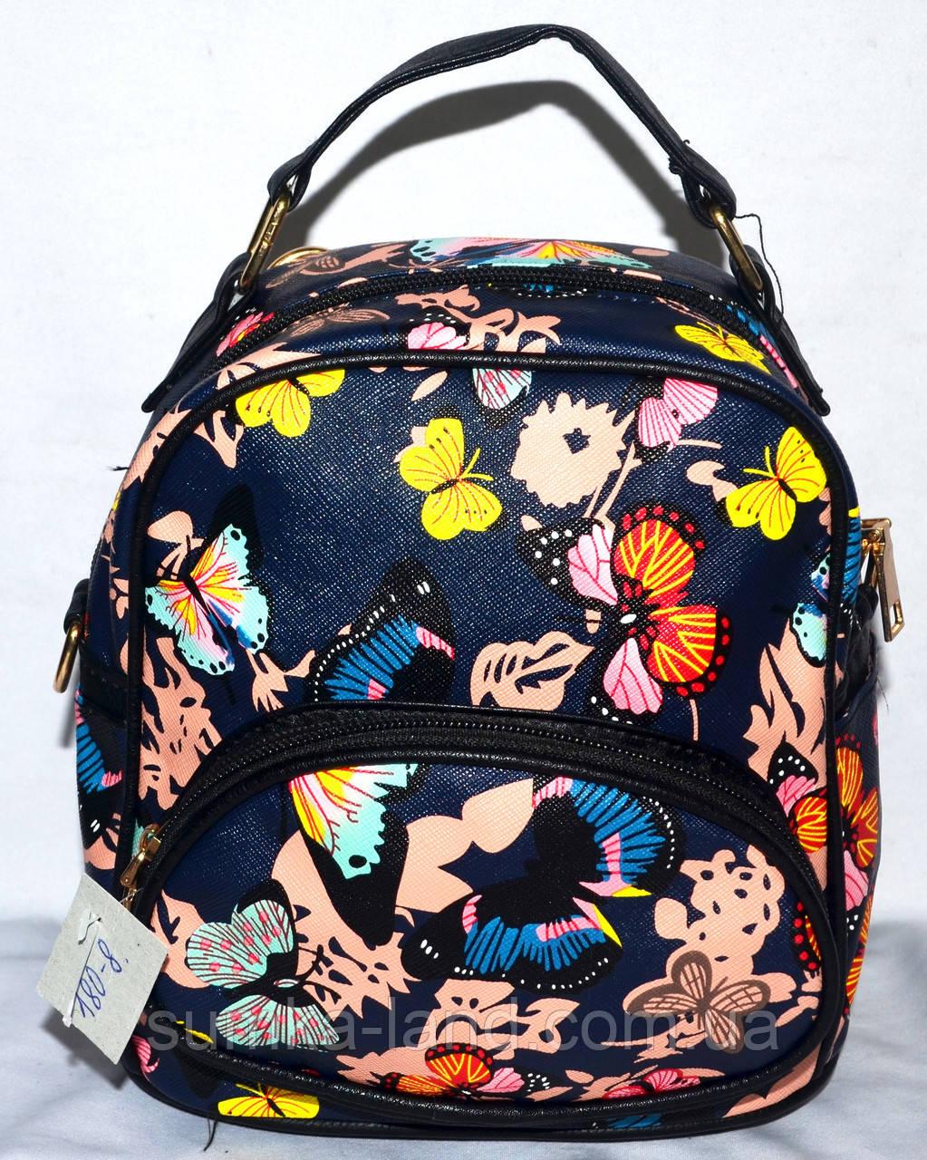 Женский маленький черный рюкзак из искусственной кожи 19*21 см (весна-бабочки)