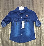 Детская джинсовая рубашка для девочек р-р 5-8 лет