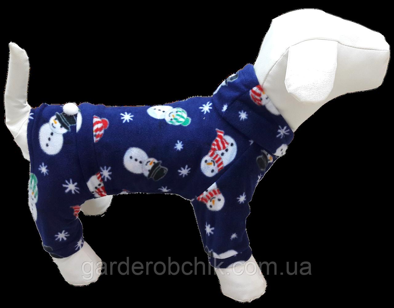 Комбинезон, костюм  трикотажный для собаки D-26.  Одежда для собак