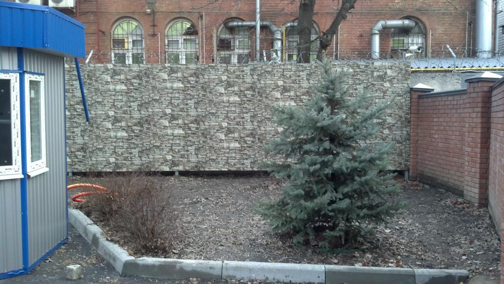 """Забор из профнастила """"дикий камень"""""""