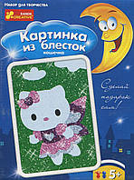 Картинка из блесток Ranok-Creative Кошечка (4004-7)