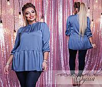 Красивая женская блуза из шелка большие размеры