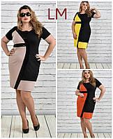 Платье 770334 р 42,44,46,48,50,52,54,56,58,60 женское желтое бежевое батал оранжевое большого размера летнее