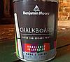 Грифельная краска Benjamin Moore, Черная / Колеруемая, фото 9