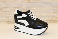 Кроссовки сникерсы черные с белым женские Т908 р 36 37 38 39 41