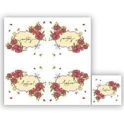 "Салфетка ТМ ""La Fleur"" 33 * 33, 2 слоя, 20шт. ""Цветущий Свадьба"" 15уп / ящ"