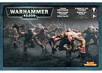 Набор фигурок Warhammer 40000 Тираниды-генокрады (99120106007)