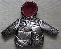 Куртка на девочку,теплая,демисезонная 1-5 лет