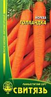 "Семена морковь стол. ""Голландка"", 2г 10 шт. / Уп. ."