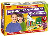 Набор для экспериментов Ranok-Creative Домашняя лаборатория школьника 3-4 класс (12114064Р)