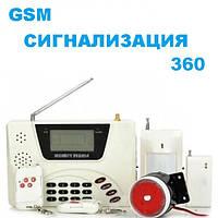 Интеллектуальная Сигнализация DOUBLE NET GSM 360, защитник вашего дома и безопасность Ваших родных и близких