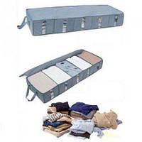 Органайзер для одежды на 5 отделений (серый)