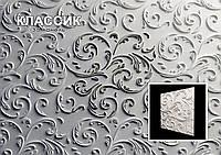 Гипсовые 3d панели Классик 500х500 мм. New walls