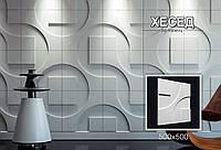 Гипсовые 3d панели Хесед 500х500 мм. New walls