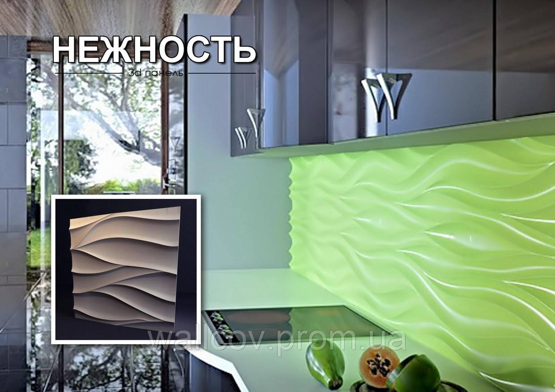 Гипсовые 3d панели Нежность 500х500 мм. New walls