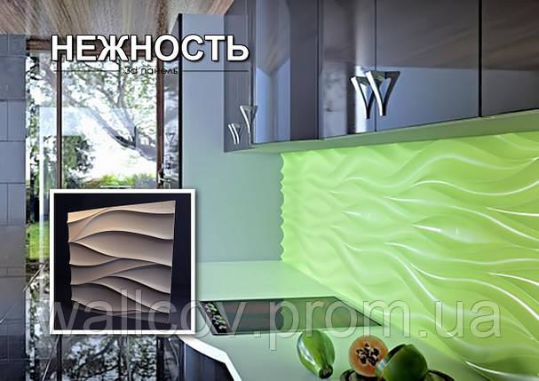 Гипсовые 3d панели Нежность 500х500 мм. New walls, фото 2