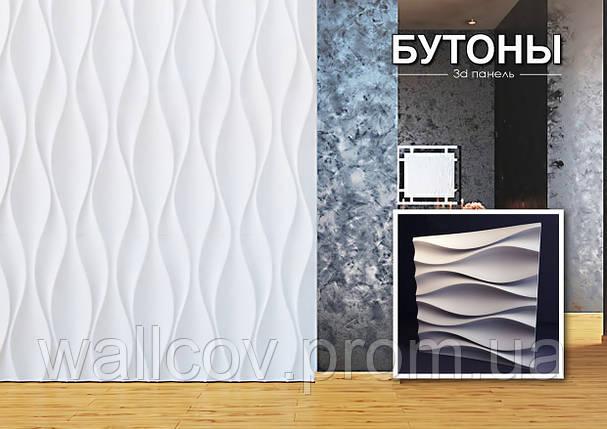 Гипсовые 3d панели Бутоны 500х500 мм. New walls, фото 2