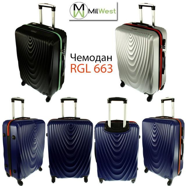 Чемодан RGL 663 + кейс - магазин MilWest