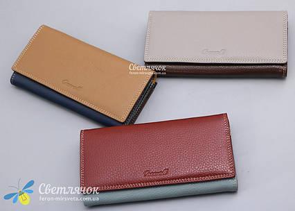 adff9d18a331 Купить Кошелек женский кожаный красный, бежевый, серый Cossroll в ...