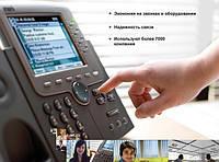 IP телефония - создание Call центра в Киеве