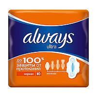 "Прокладки ""Олвейс"" Ultra 4 кап. 10 шт."