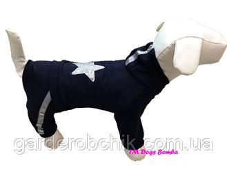 Комбинезон, костюм  трикотажный для собаки D-31.  Одежда для собак